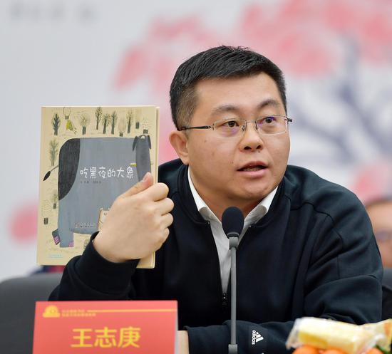 中国国家图书馆少儿馆馆长王志庚