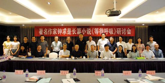 """""""著名作家钟求是长篇小说《等待呼吸》研讨会""""于杭州举办"""