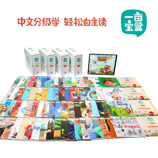 一亩中文分级阅读1-4级产品图