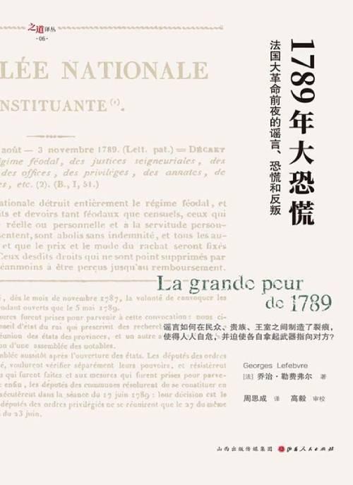 http://garyesegal.com/youxijingji/1832215.html