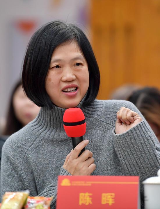 北京师范大学文学院教授、中国图画书创作研究中心主任陈晖