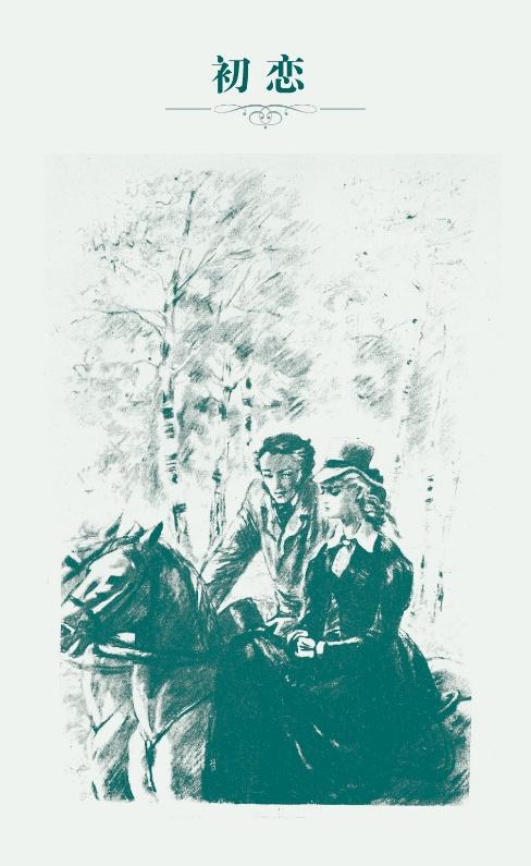 俄罗斯著名画家插图