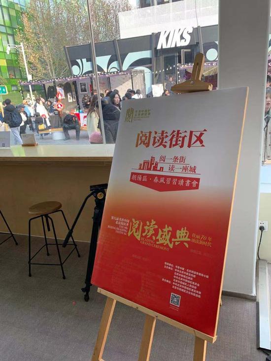 朝阳城市书屋·春风习习馆