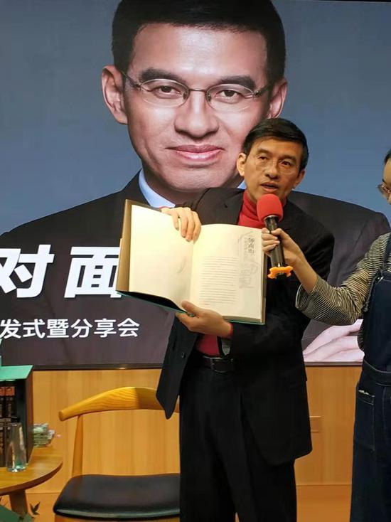 王志介绍《质疑的力量》图书内容