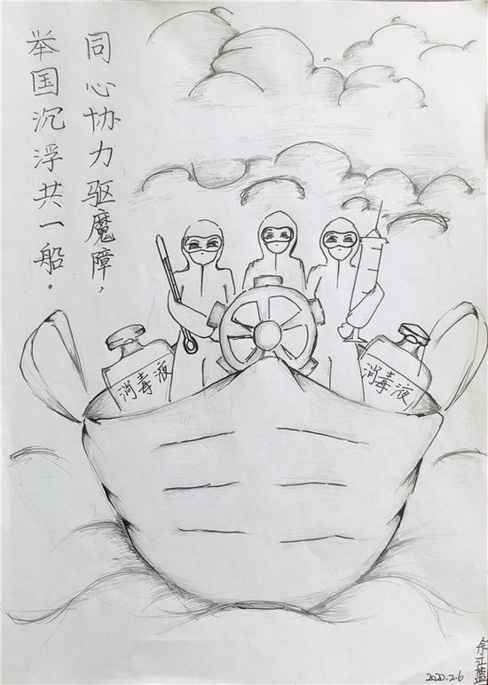 疫情儿童手绘画