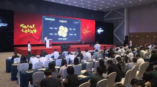 中共北京市委宣传部副部长、北京市新闻出版局局长 王野霏讲话现场