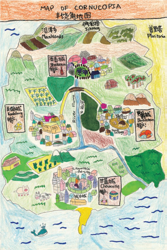 小读者为《伊卡狛格》绘制插图