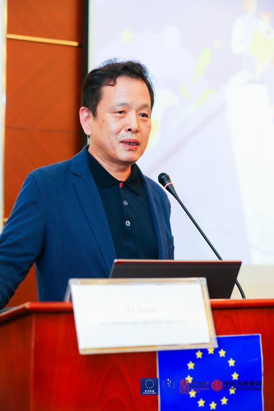中国作协副主席李敬泽致辞