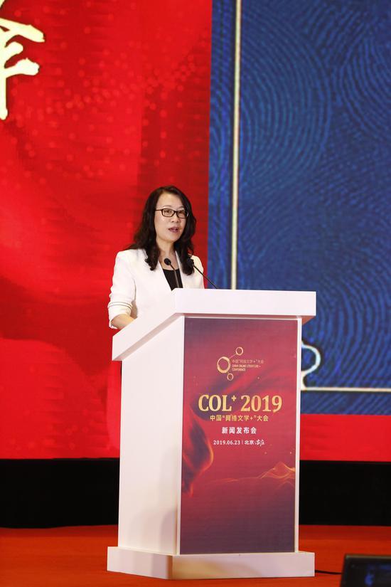 中共北京经济技术开发区工委委员、宣传部长赵雅娟