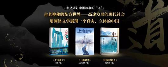 """阅文集团联席CEO梁晓东以""""讲中国故事 传中国声音""""为题作主旨演讲"""