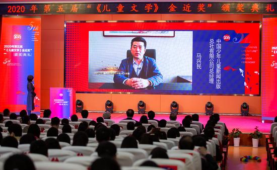中国少年儿童新闻出版总社有限公司总经理马兴民