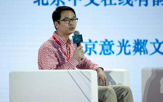 对话嘉宾:北京中文在线有韵文化发展有限公司总经理王敏