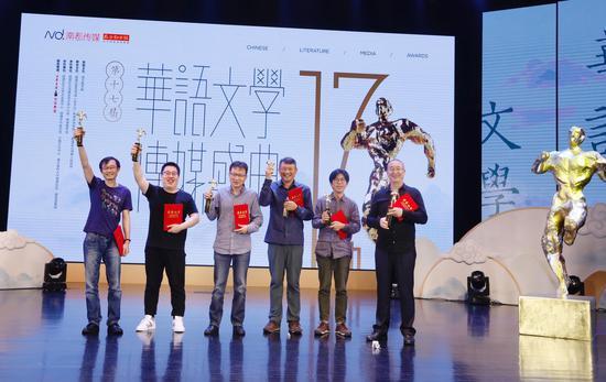 第17届华语文学传媒盛典获奖者合影 摄影:陈辉
