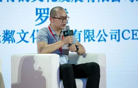 对话嘉宾:北京意光粼文化传媒有限公司CEO罗意