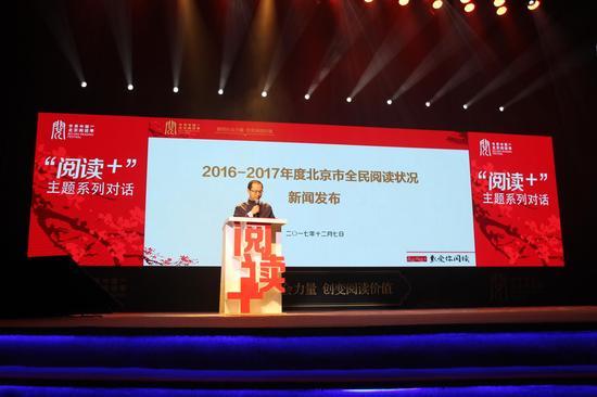 北京市新闻出版广电局局长 杨烁