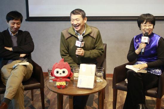 罗新(中)与陆扬、蒙曼一起畅谈《从大都到上都:在古道上重新发现中国》