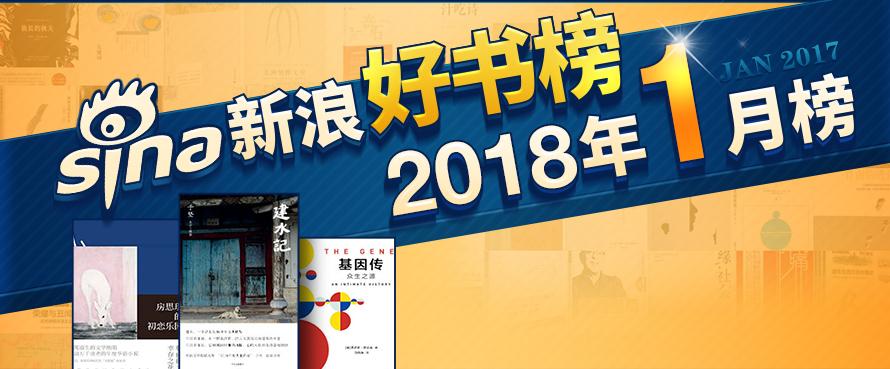 最新大奖娱乐官网下载好书榜