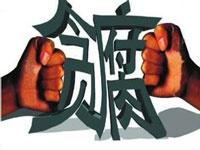 4月13日:榆次一中校长崔锁镇等三人涉嫌严重违纪违法被查