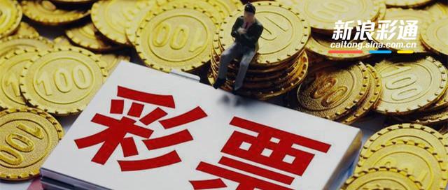 20亿元彩票公益金支持28省40个欠发达革命老区!