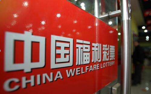 广州市:社会福彩公益金至少六成用于养老