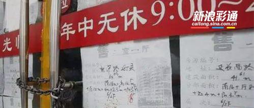 """88家彩票投注站""""被清退"""" 這兩點要注意!"""