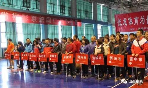 会上,参会人员按照党建评议要求,对中心党建工作进行了群众满意度测评。