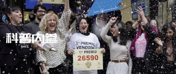 """西班牙把彩票开奖办成""""春晚"""""""