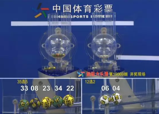 大乐透2019年4开亿元奖破纪录
