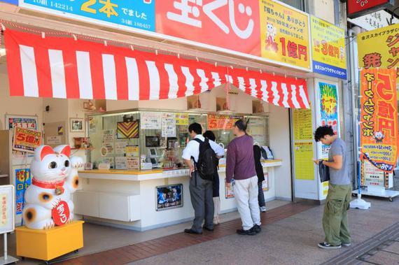 日本彩票去年销量不足500亿元,20年来最差
