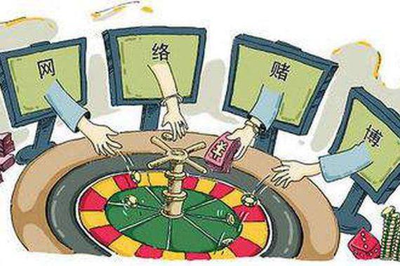 """跨境网赌""""套走""""21亿 赌资被层层转账""""漂白"""""""