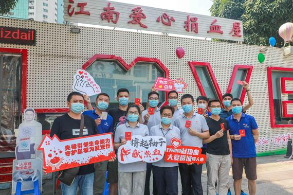 广西体彩组织开展无偿献血活动