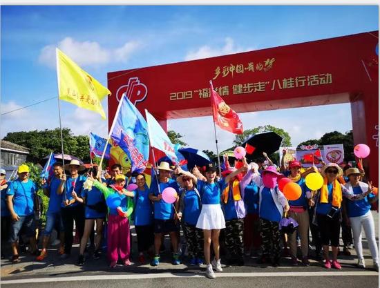 2019年福彩情?健步走八桂行活动首站在灵山举行
