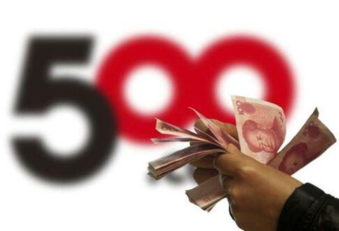 500彩票发布第一季度财报,依旧步履维艰