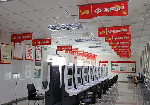 """千亿福彩""""一哥""""业务出清 穗彩中标视频彩系统"""