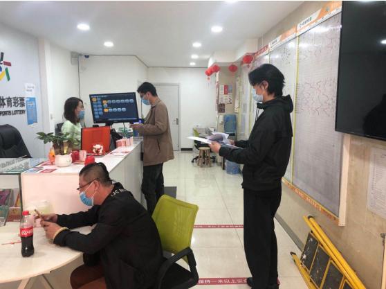 北京体彩走访实体店 查防疫促销售