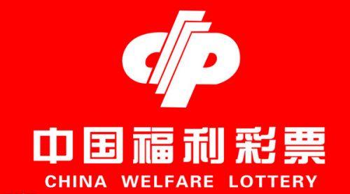 深圳福彩logo、宣传语征集火热进行中!
