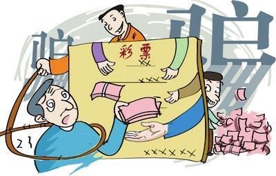 """捡到假彩票 男子执意要汇6千元""""公证费"""""""