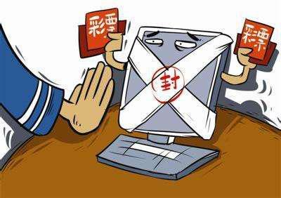 别老盯着互联网彩票不放了