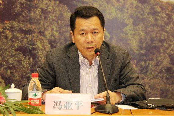 福彩中心主任换人  冯亚平正式挂帅
