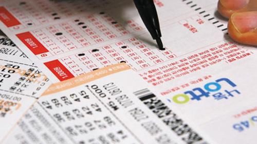 韩国允许在2018年底前在线购买乐透彩票