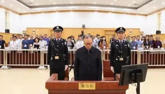 王保安受贿1.53亿被判无期,涉彩票销售