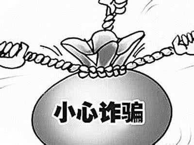 男子虚构彩票中奖网站 骗走打工仔近3万元