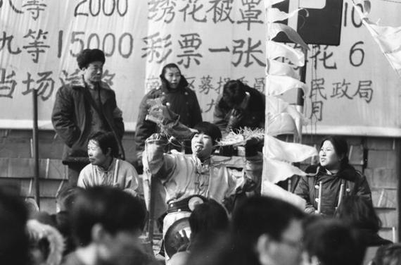 中国福利彩票——一个时代的回忆