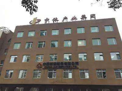 两次股权转让泡汤 中体产业复牌跌5.29%
