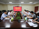 广西福彩中心党总支部召开民政厅巡察反馈意见整改专题组织生活会