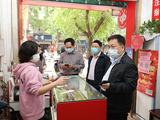 自治區民政廳督查指導組深入一線督查指導福彩銷售場所疫情防控工作