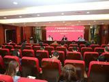 廣西福利彩票發行中心召開2019年度黨支部書記述職及民主評議黨員會