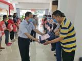 广西福彩中心党总支部对疫情防控社区一线工作人员开展慰问活动