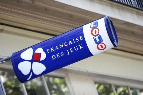 国外彩票私有化成趋势?法国FDJ改制启动
