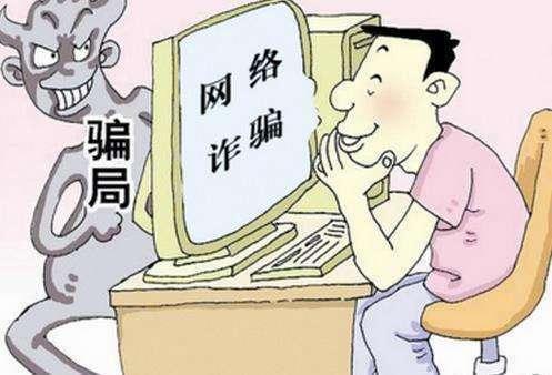 """安全报告显示,网络诈骗对""""彩票""""青睐有加!"""
